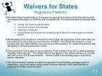 waivers for states regulatory flexibility