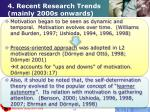 4 recent research trends mainly 2000s onwards