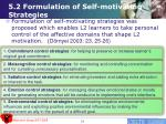 5 2 formulation of self motivating strategies