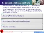 5 educational implications