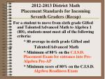 2012 2013 district math placement standards for incoming seventh graders recap114