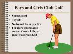 boys and girls club golf