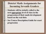 district math assignments for incoming seventh graders