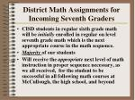 district math assignments for incoming seventh graders112