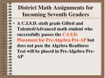 district math assignments for incoming seventh graders116