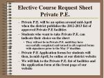 elective course request sheet private p e