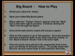big board how to play