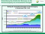 entwicklung des anteils der biomasse an der stromerzeugung aus erneuerbaren energien