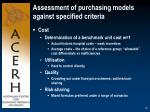 assessment of purchasing models against specified criteria