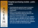 hospital purchasing models public sector