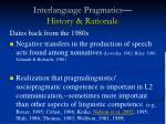 interlanguage pragmatics history rationale
