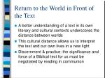 return to the world in front of the text