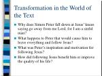 transformation in the world of the text