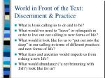 world in front of the text discernment practice