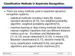 classification methods in keystroke recognition