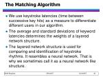 the matching algorithm