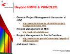 beyond pmp prince2