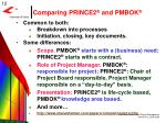 comparing prince2 and pmbok