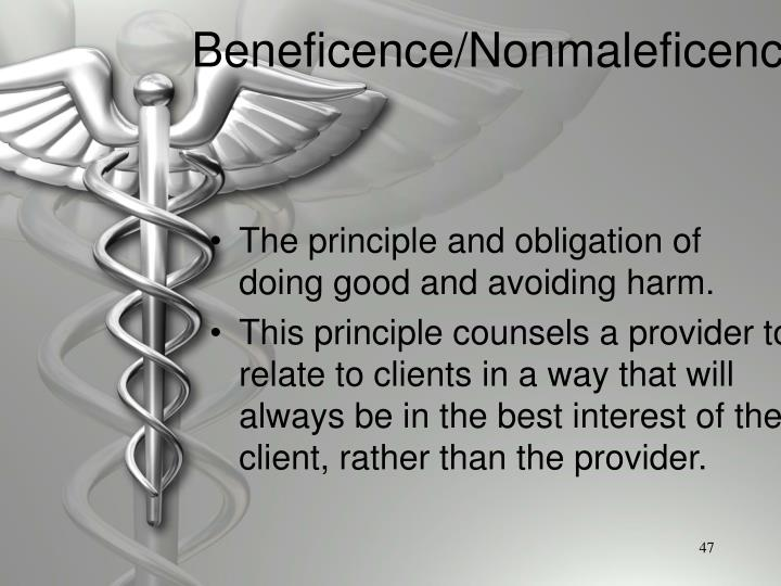 Beneficence/Nonmaleficence