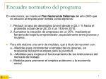 encuadre normativo del programa5