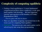 complexity of computing equilibria
