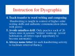 instruction for dysgraphia13