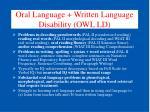 oral language written language disability owl ld