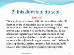 2 inis dom faoi do scoil10