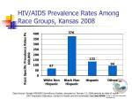 hiv aids prevalence rates among race groups kansas 2008