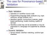 the case for provenance based validation