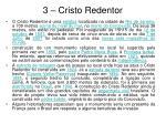 3 cristo redentor