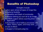 benefits of photoshop