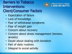 barriers to tobacco interventions client consumer factors
