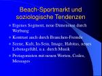 beach sportmarkt und soziologische tendenzen