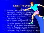 spiel theorien