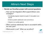 allina s next steps