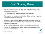 cost sharing rules