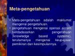 meta pengetahuan