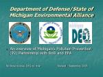 department of defense state of michigan environmental alliance