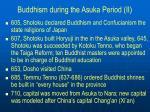 buddhism during the asuka period ii