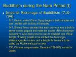 buddhism during the nara period i