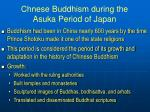 chnese buddhism during the asuka period of japan