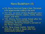 nara buddhism ii