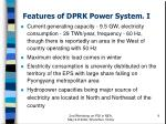 features of dprk power system i
