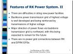features of rk power system ii