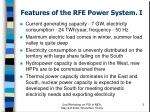 features of the rfe power system i
