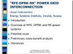 rfe dprk rk power grid interconnection sergei podkovalnikov energy systems institute irkutsk russia