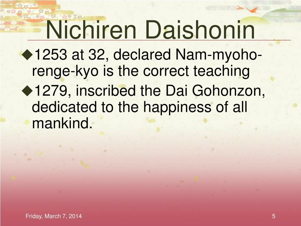 Nichiren Daishonin