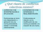 qu clases de conflictos colectivos existen