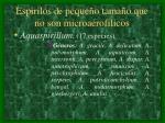 espirilos de peque o tama o que no son microaerofilicos15